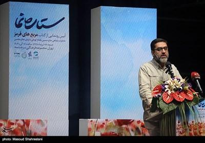 سخنرانی سید محمود رضوی در مرا سم رونمایی از کتاب حاج حسین یکتا