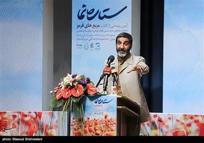 سخنرانی حاج حسین یکتا در مرا سم رونمایی از کتاب(مربع های قرمز)