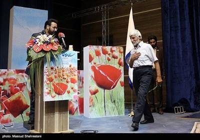 پدر حاج حسین یکتا در رونمایی از کتاب (مربع های قرمز)خاطرات حاج حسین یکتا