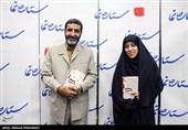 تقریظ رهبر انقلاب «مربعهای قرمز» را پرفروش کرد/ استقبال از نمایشگاه مجازی کتاب دفاع مقدس