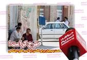 طرحکرامت در حاشیه شهرهای خراسان جنوبی اجرایی شد