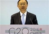 پکن: هیچ کشوری نباید توهم داشته باشد میتواند به منافع چین آسیب بزند