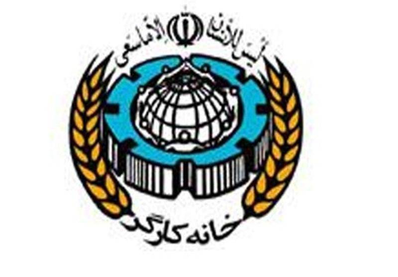 مهرماه؛ برگزاری کنگره «خانه کارگر» برای بررسی مشکلات کارگران