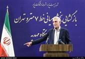 اعلام فهرست املاک و داراییهای شهرداری تهران تا یک ماه آینده
