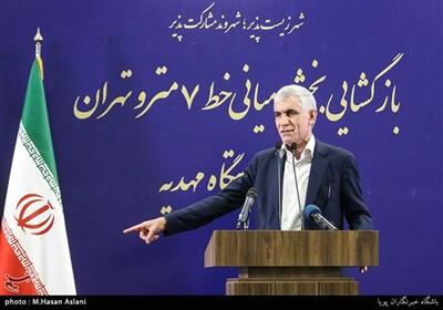 اعلام فهرست املاک و دارایی  های شهرداری تهران تا یک ماه آینده