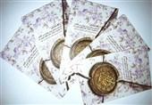 """کتاب """" راه نشان """" با موضوع دوران بلوغ و سن تکلیف منتشر شد"""