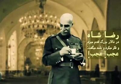 خونریزیِ رضاخان در موشن گرافیک «خونِ به جوش آمده» +فیلم