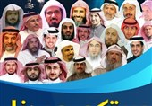 احتمال آزادی زندانیان مطرح در عربستان، اولین شکست بنسلمان در برابر فشارهای سنگین
