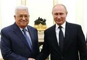 القضیة الفلسطینیة على أجندة اللقاء الروسی الفلسطینی