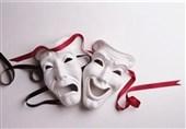 کارنامه چهل ساله تئاتر در انقلاب اسلامی بررسی شد
