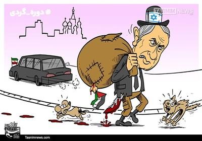 کاریکاتور/ اندراحوالات آقای دورهگرد!!!