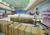 ایران تصنع الصاروخ الدفاعی صیاد 3 + (صور)