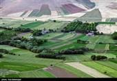 Hanam Village in Iran's Lorestan