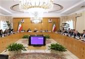 بیانیه هیئت دولت:با تمام توان برای حل مشکلات مردم، ادامه مسیر رشد و آرامش اقتصادی کشور تلاش میکنیم