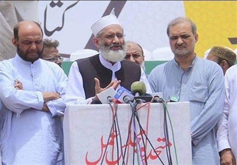 70 سال سے حکمرانوں کے ہاتھوں تباہ شدہ پاکستان کو دیانت دار قیادت کی ضرورت ہے، سراج الحق