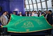 اهتزاز پرچم بارگاه حضرت معصومه (س) در برج میلاد