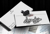 روایت «خیلی محرمانه» از علل رد صلاحیت نمایندگان مجلس