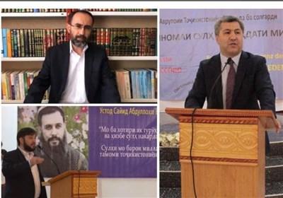 گزارش تسنیم از یک همایش  تأکید گروه های سیاسی و چهره های مستقل تاجیک بر ضرورت اتحاد برای پیشرفت