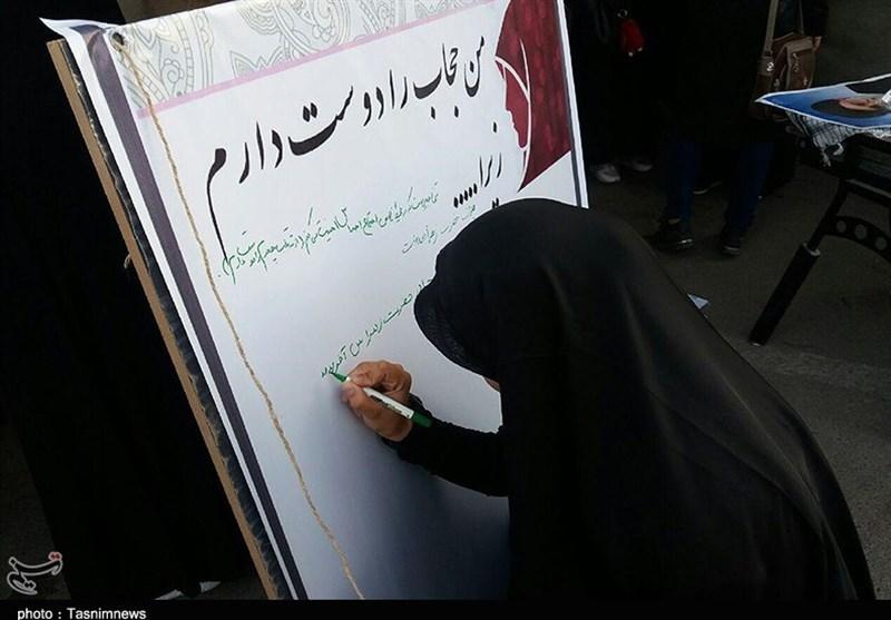 برگزاری دومین همایش «دختران انقلاب» با حضور خانواده 15 شهید شاخص کشور