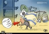 کاریکاتور/ اظهارات دورهگرد بیچاره !!!