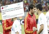 جام جهانی 2018| انتقاد کاسیاس و سوارس از ناداوری VAR علیه کرواسی در فینال