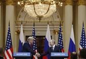 Trump Ve Putin'den Ortak Basın Açıklaması