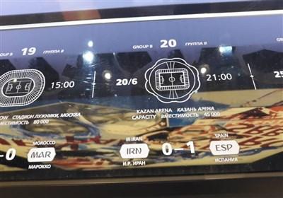 گزارش خبرنگار اعزامی تسنیم از روسیه|قرار گرفتن توپ های 64 بازی و تکمیل شدن موزه فیفا + تصاویر
