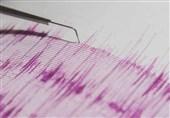 زلزله به بزرگی 5.7 ریشتری هرمزگان را لرزاند