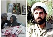 اصفهان  پیکر مادر شهیدان ردانی پور در جایگاه ابدی فرزندش، آرام گرفت