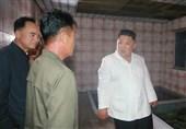 واکنش رهبر کره شمالی به تحریمهای جدید آمریکا