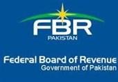 ایف بی آر نے برطانیہ میں پاکستانیوں کی غیر منقولہ جائیدادوں کا ڈیٹا حاصل کرلیا