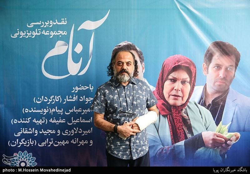 جواد افشار: در میانه کلیشهشدن یا نشدن، بهترین فینال برای «آنام» رقم خورد/واشقانی: جای قصهگویی در تلویزیون خالی است