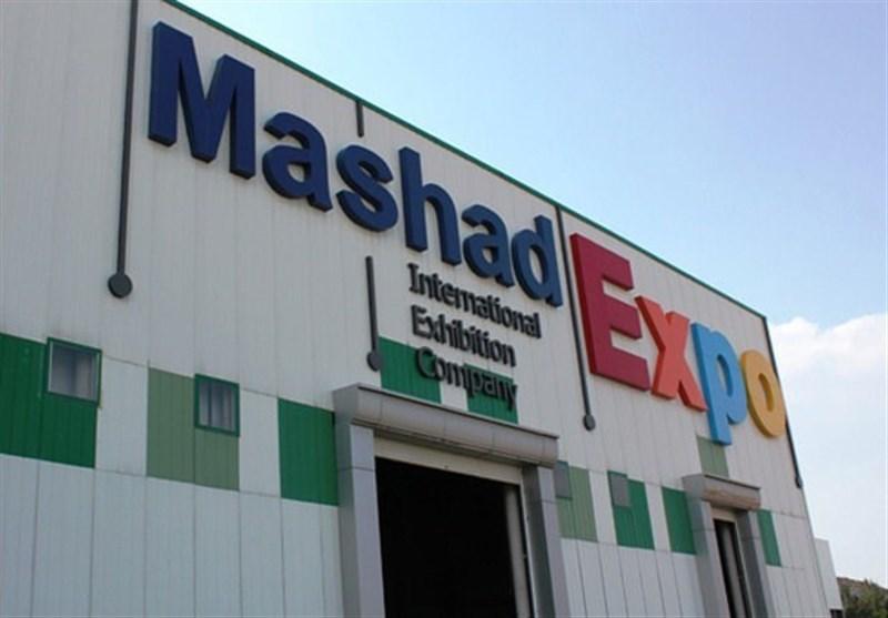 دوازدهمین نمایشگاه فلزات در مشهد مقدس برگزار میشود