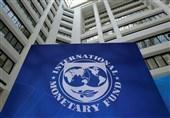 صندوق بینالمللی پول نرخ رشد اقتصادی ترکیه را کاهش داد