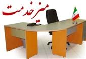 میز خدمت آموزش فنی و حرفهای استان بوشهر در مصلای نماز جمعه تشکیل میشود