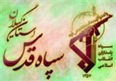 رئیس سازمان بسیج طلاب و روحانیون سپاه استان گیلان منصوب شد