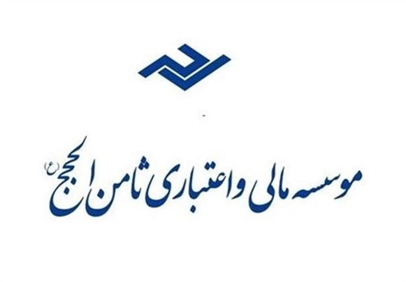 دریافتهای میلیاردی دو مجری تلویزیون از موسسه ثامن الحجج