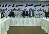 """گزارش: آغاز برنامه انتخاباتی کارگزاران برای 1400؛ همکاری با """"شورایهماهنگی""""، ائتلاف با معتدلین"""