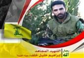 مجاهدان حزب الله| شهید ابراهیم خلیل خلف: مطمئن باشید که آزادی قدس شریف به دست شما خواهد بود