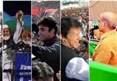 ادامه واکنشها به روند دستگیری سران اپوزیسیون پاکستان به جرم فساد مالی
