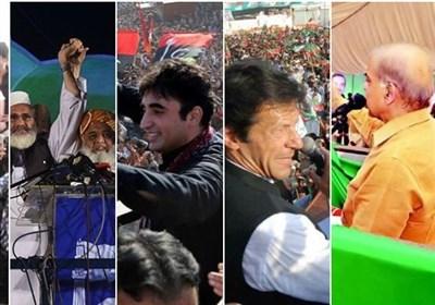 گزارش تسنیم| 7 روز پایانی ماراتن انتخابات در پاکستان و نگاهی به وضعیت احزاب مختلف