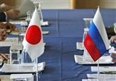 کاهش 11 درصدی گردش مالی روسیه و ژاپن در سه ماهه اول 2021