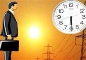 سمنان| ساعات کاری ادارات استان سمنان به روال عادی باز میگردد