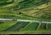 Hanam Village - Lorestan