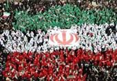همدان| مستند شهدای انقلاب و نمایشگاه حمایت از کالای ایرانی در 40 سالگی انقلاب برپا میشود