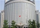 الخارجیة الصینیة: سفارتنا بواشنطن تلقت تهدیدات بتفجیر وقتل