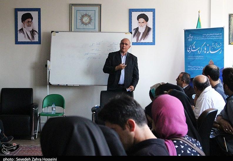 نقش رسانهها در توسعه گردشگری در تبریز