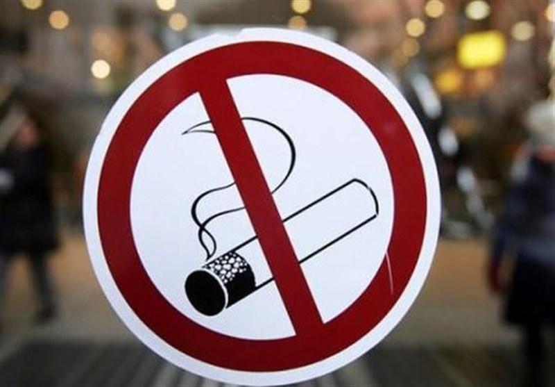 الیابان تشرّع حظر التدخین فی المرافق العامة