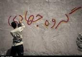 خدمترسانی گروههای جهادی در روستاهای ایلام به روایت تصویر
