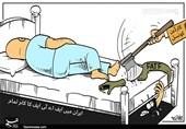 ایران میں FATF کا کام تمام !